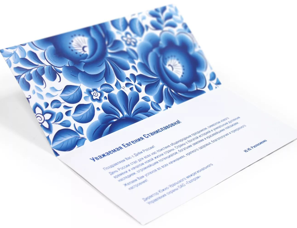 Каталог официальных открыток