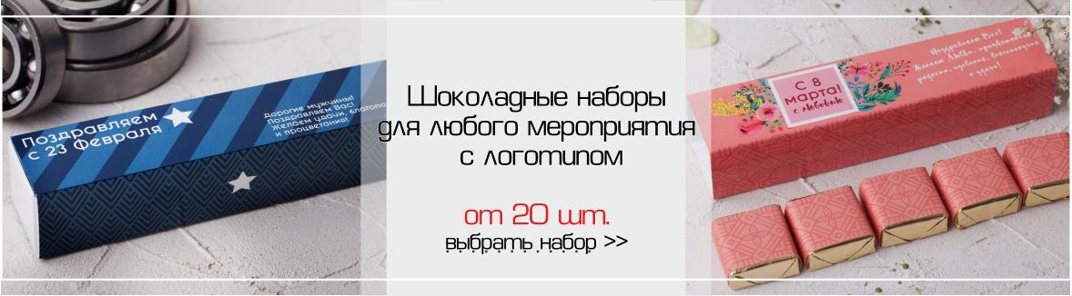 банер71