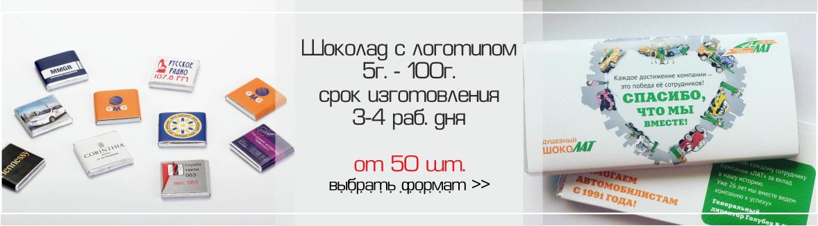 банер8