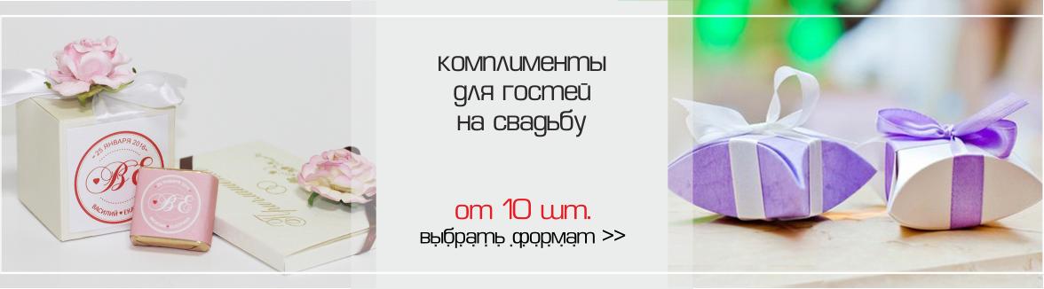 банер9